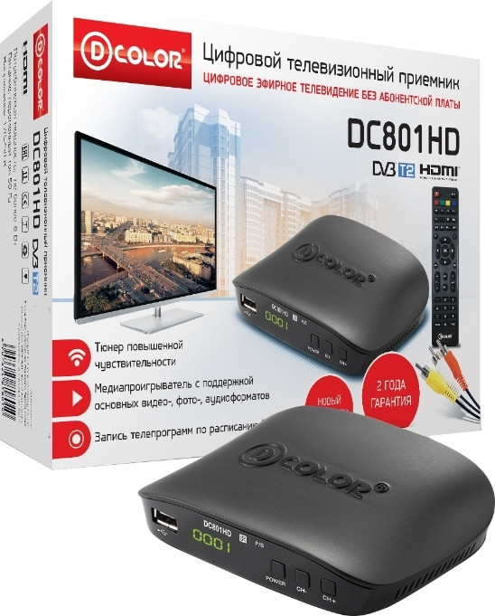 TV-тюнер D-COLOR DC801HD внешний