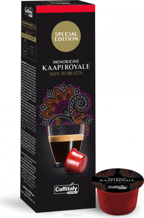 Кофе в капсулах ECAFFE для кофе-машин Caffitaly - INDIA KAAPI ROYALE CAFFITALY