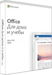 Office Home and Student 2019 Russian Russia Only Medialess
